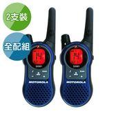 MOTOROLA SX601 免執照無線電對講機 2支全配組 再加贈專業空氣導管式耳麥