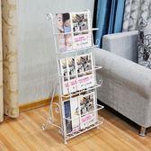 簡約鐵藝落地書報架雜志報刊書架辦公室報紙架大廳客廳擺放展示架·樂享生活館liv