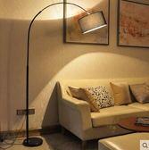 落地燈 精靈落地燈LED北歐遙控客廳臥室書房現代網紅創意釣魚麻將臺【快速出貨八折下殺】