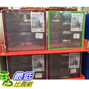[COSCO代購] C582070 MYROOM CABINET W/4 DRA WER 桌上型四層抽屜式收納櫃 28.5 X 34.5 X 29.5公分