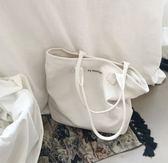 韓國新款大容量極簡風字母單肩帆布包簡約手提女包純色托特包大包『韓女王』