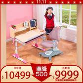 【結賬再折】兒童書桌 成長書桌椅 兒童學習桌椅 可升降成長書桌椅 ME355+AU880