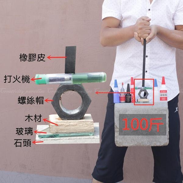 【焊接劑】20g版 油脂膠強勁膠水 萬能快乾膠 瞬間膠 3秒膠 強力膠