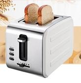 麵包機220V烤面包機 不銹鋼多士爐家用吐司機2片早餐機2片土司機  汪喵百貨