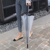 透明雨傘長柄傘可愛森系復古簡約黑邊白色男女小自動大廣告傘 雙十二全館免運