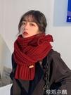 圍巾 圍巾女秋冬季韓版紅色針織毛線加厚保暖學生情侶圍脖男百搭披肩潮 生活主義