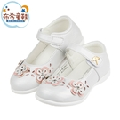 《布布童鞋》雨傘牌立體小花銀白色寶寶公主鞋(14.5~17公分) [ M0S105M ]