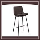【多瓦娜】海格吧椅(棕色皮) 21057-1077006