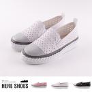[Here Shoes]休閒鞋-前2 後3cm皮質拼接亮粉鞋面 三角透氣孔洞 舒適套腳懶人鞋 休閒鞋-ANW6629