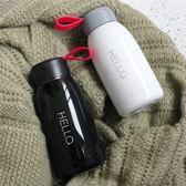 韓版簡約時尚保溫杯情侶真空不銹鋼便攜 ZL1200『黑色妹妹』