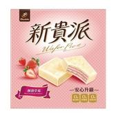 宏亞新貴派草莓口味234g(18片裝)【愛買】