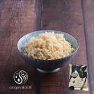 【源天然】胚芽糙米2KG裝 x2包(約可煮66碗飯)