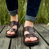 涼鞋男士夏季真皮休閒沙灘鞋男潮流2020新款外穿爸爸兩用涼拖鞋男 依凡卡時尚