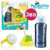 Pacific Baby 3in1全階段304不鏽鋼保溫奶瓶禮盒組200ml(7oz親切藍+亮亮綠配件組)