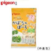 貝親-南瓜球(15g*4包)-四連包/Pigeon