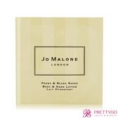 Jo Malone 牡丹與胭紅麂絨手部及身體潤膚乳液(5ml)-百貨公司貨【美麗購】