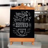 立式小黑板 支架式桌面廣告菜單牌創意餐廳立式黑板留言板 zh4536【優品良鋪】