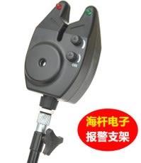 [協貿國際]  自動海竿報警器電子海桿支架