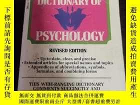 二手書博民逛書店Dictionary罕見of Psychology 心理學詞典Y286382 James Dell Publi