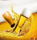 [Bbay] 酒杯 玻璃 啤酒杯 扎啤酒杯 酒杯