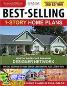 [105美國直購] Best-Selling 1-Story Home Plans