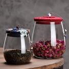 茶葉罐家用存茶罐玻璃密封罐