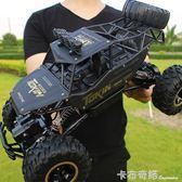 合金版超大遙控越野車四驅充電高速攀爬大腳賽車兒童玩具汽車模型 卡布奇諾HM