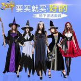 萬圣節服裝女成人cosplay小紅帽女巫海盜吸血鬼演出服衣服公主裙