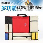 博格利諾4K手提雙肩畫板袋畫包 時尚格子拼接紅黃藍多功能畫袋