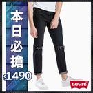 ‧502新版型舒適上寬下窄錐形褲 ‧臀部及大腿處舒適 ‧褲較褲收窄更俐落
