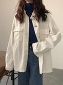 牛仔外套白色牛仔外套秋冬女新款百搭寬鬆韓版復古港味夾克衫秋裝上衣  夏季上新