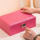 鉅惠兩天-首飾盒帶鎖 歐式公主韓國手飾品首飾收納盒 簡約耳環耳釘首飾盒子【八九折促銷】