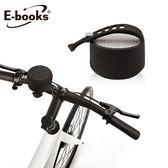 E-books D19 藍牙防潑水戶外單車喇叭-黑