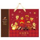 《77》樂聚豐年綜合禮盒434G【愛買】
