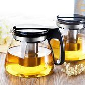 耐熱玻璃茶壺透明加厚茶具套裝飯店酒店泡茶水壺過濾沖茶器家用 美芭