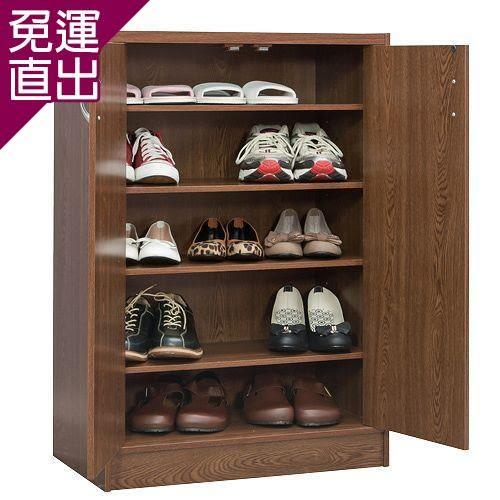 優居家 雙門鞋櫃一組/箱【免運直出】