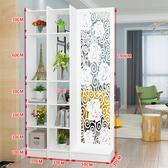 屏風 歐式客廳玄關櫃屏風隔斷簡約現代門廳雕花鏤空花架置物儲物展示櫃T 1色