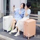 高顏值行李箱女糖果色旅行箱男萬向輪拉桿箱20寸登機箱子密碼箱包 小時光生活館