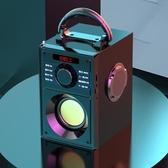 雅蘭仕藍芽音箱大音量家用戶外廣場舞音響便攜式微信收款播放器青木鋪子