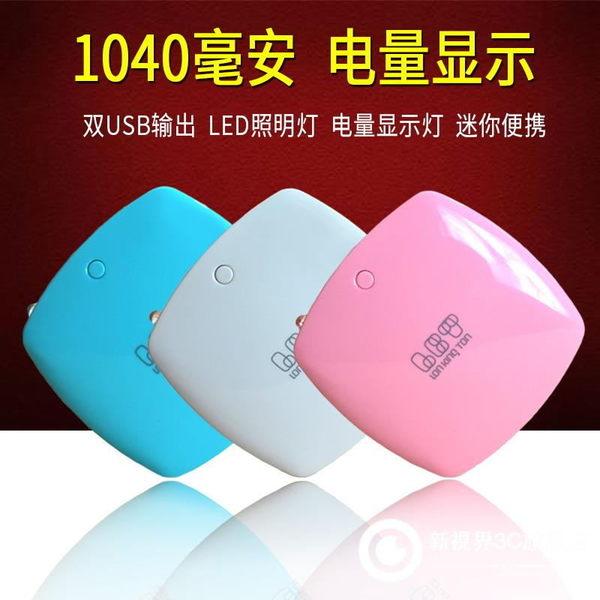行動電源 蘋果小米 雙USB 10400毫安帶LED燈