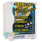 小廚師 烘奶瓶多功能奈米光觸媒紫外線殺菌烘碗機 FOKI-7 免運 ^^ ~