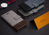 Sony XZ1 十字紋牛皮拼色 掀蓋磁扣手機套 手機殼 皮夾手機套 側翻可立 外磁扣皮套 G8342