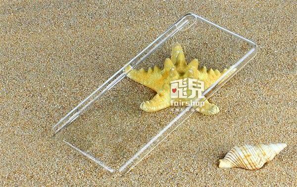 【妃凡】晶瑩剔透!Sony XPERIA XA 手機保護殼 透明殼 水晶殼 硬殼 保護套 手機殼 保護殼