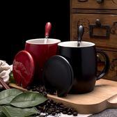 馬克杯 ins北歐杯子陶瓷咖啡杯帶蓋勺簡約大容量馬克杯情侶喝水杯牛奶杯 晶彩生活