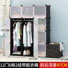 優惠兩天-簡易衣櫃組裝單人衣櫥塑料組合儲...