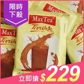 Max Tea 印尼拉茶(25g*30包)【小三美日】奶茶 原價$239