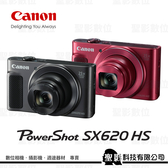Canon PowerShot SX620 HS 2020萬像素 25倍光學變焦 輕巧旅遊機【公司貨】