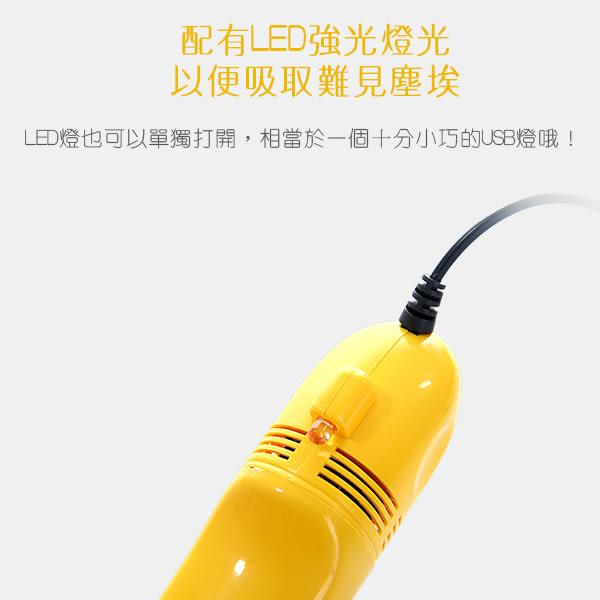 【居家任選3件88折】鍵盤吸塵器 迷你USB電腦吸塵器 迷你吸塵器 附LED燈 清潔刷頭 隨機(20-569)
