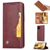三星 Galaxy A51 A71 外卡夾手機套 磁扣翻蓋 可立式 手機套 全包防摔手機殼 保護套 可插卡皮套