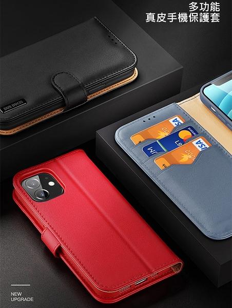 DUX DUCIS Apple iPhone 12 mini Hivo 真皮保護套 可立 可插卡 磁扣 保護套